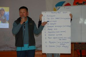 Спорт и Библия в Монголии