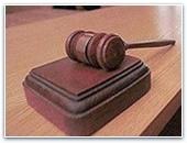 Суд в удовлетворении жалобы отказал