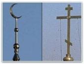За исполнение религиозных обрядов В ШИЗО