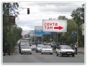 """Члены церкви """"Исход"""" обратились к Д. Медведеву в связи с давлением на прихожан со стороны милиции"""