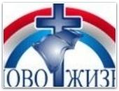 Дурной сон под маской православия