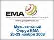 В Москве прошел первый международный Евангельский Музыкальный форум