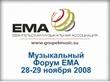 В Москве прошел первый международный Евангельский Музыкальный форум