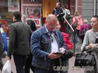 В День Москвы на Арбате началось чтение Библии / Фото