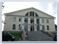 Тушинская Евангельская Церковь - евангельские христиане