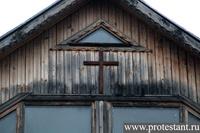 Орехово-Зуевская церковь ЕХБ - баптисты