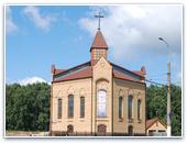 Церковь ''Голгофа'' - баптисты