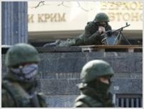 Главы церквей Украины призвали Россию остановить свою агрессию