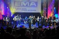 ЕМА обнародовала даты проведения  Музыкальной недели-2011