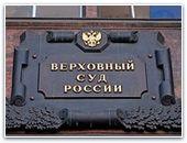 Постановление о ликвидации церкви «Жатва»
