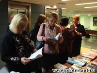 Женщины веры в мировой и русской истории  | ЭКСКЛЮЗИВ | ФОТО