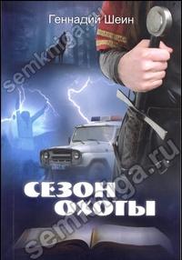 "Новинки издательства ""Протестант"""