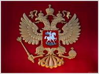 Состав и количество религиозных организаций на 1.01.2012 г.