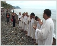 Крещение в Анапе