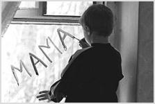 Молитва о сиротах