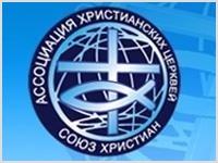 Идет подготовка к съезду АХЦ в Санкт-Петербурге