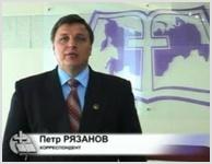Генсек Всемирного Баптистского Альянса посетил Москву