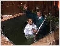 Крещение!