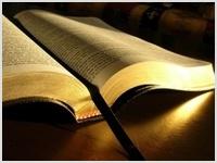 Евангелие от Исаака. Божье предвидение и истинность Писания.