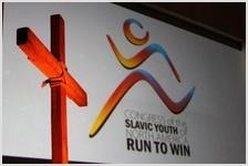 Резолюция Конгресса христианской молодежи Северной Америки «Так бегите, чтобы получить»