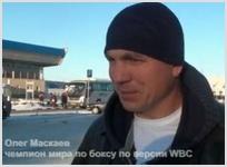 Маскаев - легендарный боксер и христианин уже в Красноярске | ВИДЕО