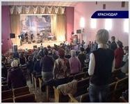 Встреча поклонения и прославления | ВИДЕО