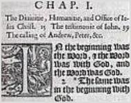 Англоязычный мир празднует юбилей классического перевода Библии