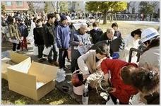 Помощь церквам Японии