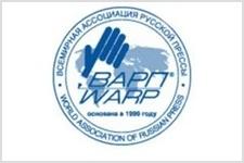 В Киеве проходит 13-й конгресс Всемирной ассоциации русской прессы
