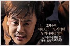 Фильм «Апостол» - о гонениях христиан в Северной Корее