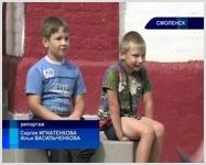 Летняя площадка для детей из дома интерната/ВИДЕО