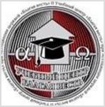 Учебный центр «Благая весть»
