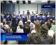 Смоленский хор в Москве/ВИДЕО