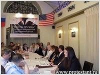 «МОСТЫ ДРУЖБЫ» Америка - Россия| ЭКСКЛЮЗИВ| ФОТО