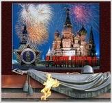 Обращение Консультативного Совета Глав Протестантских Церквей России по случаю великого праздника дня Победы