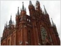 Обращение российских граждан католического вероисповедания к Патриарху Кириллу