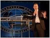 В Харькове стартовали семейные семинары «Счастливая семья»