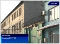 """""""Обратная связь"""""""