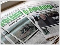 Найди ответы у «Афганца»