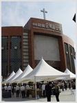 В Корее прошла 23 конференция Международного роста церкви
