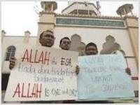 В Алжире сожгли протестантсткую церковь