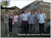 Национальный тувинский танец  в церкви Кызыла