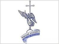 IV Международный фестиваль христианского кино «Невский благовест»