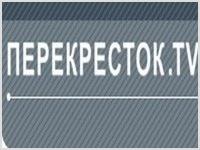 """Начал работу христианский интернет-телеканал """"Перекресток.Тв"""""""