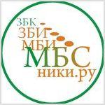 МБС ЕХБ создает социальную сеть
