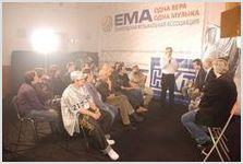 Первая конференция ЕМА проходила в Москве 1 и 2 мая