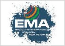 Что такое ЕМА?