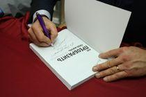 Автор книги «Как преобразить свою жизнь» посетил церковь «Благая весть»