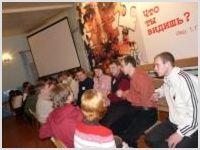 Областная молодежная конференция прошла в Омске