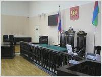 Россия правовое государство!